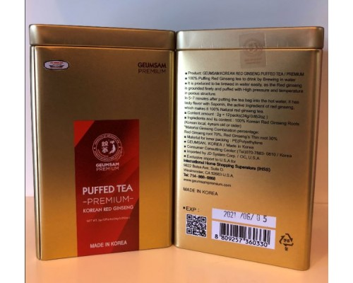 Premium Geumsam Puffed Tea (2 grams x 12 packs)    (See Curernt Sale under Promotion)