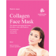 NEW!!  Collagen Mask (Japan)